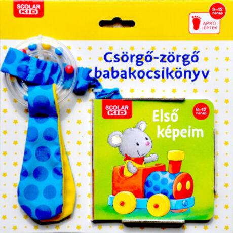 CSÖRGŐ-ZÖRGŐ BABAKOCSIKÖNYV - ELSŐ KÉPEIM