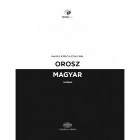 OROSZ-MAGYAR SZÓTÁR + NET
