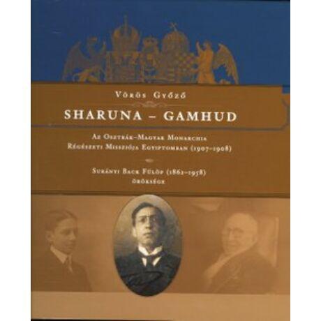 SHARUNA - GAMHUD