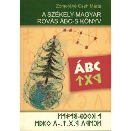 A SZÉKELY-MAGYAR ROVÁS ABC-S KÖNYV
